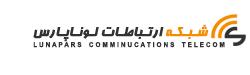 اطلاعیه مهم: تغییر لوگو و ثبت برند جهانی شبکه ارتباطات لوناپارس