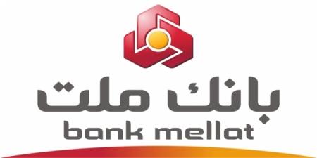 واگذاری سرویس اینترنت به دارندگان دستگاه های کارت خوان بانک ملت (به پرداخت)
